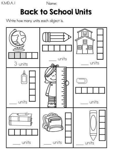 Back to School Kindergarten Math Worksheets Kindergarten