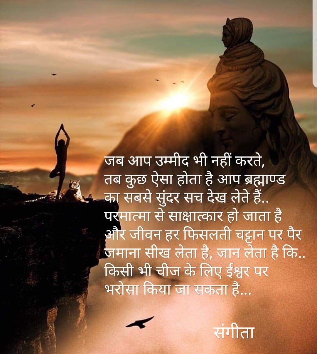 Pin By Sangeeta On