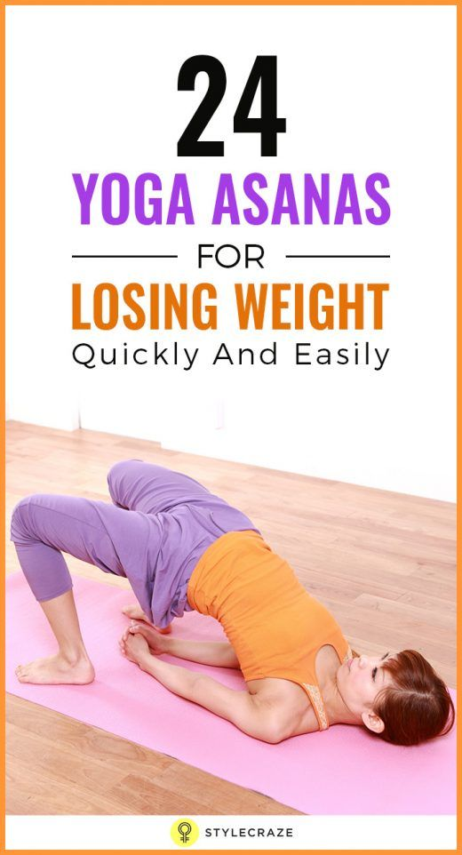 Yoga Has Been Known To Have Many Benefits Weight Loss Is One Of Them Here Are The Main Poses In For That You Can Try At Home Too