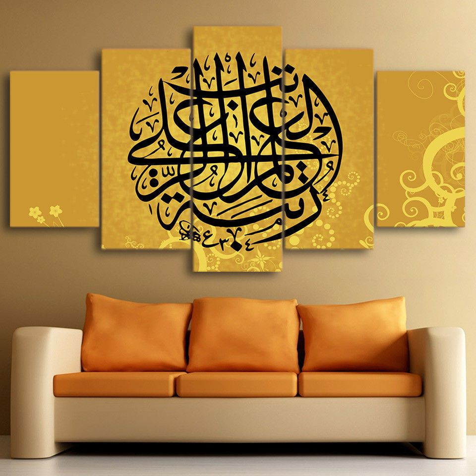 Framed Ancient Islamic Words 5 Pcs Painting Printed Canvas Wall Art ...