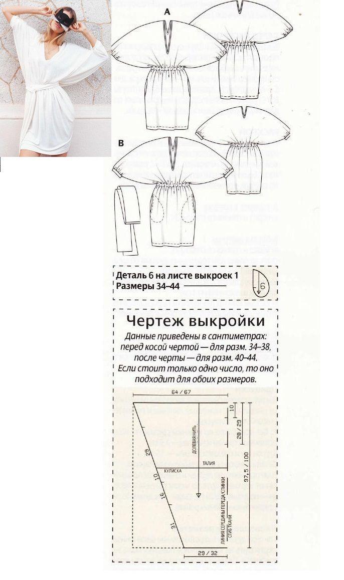 Mod@ en Line@ | Costura (faldilles i vestits) | Pinterest | Costura ...
