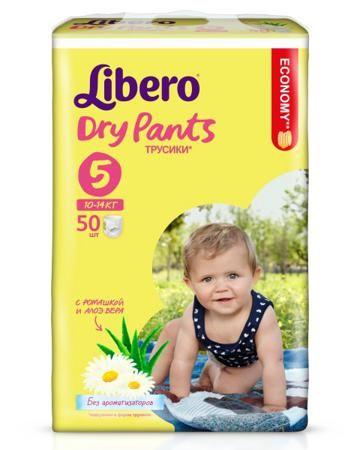 Libero Dry Pants Size 5 (10-14 кг) 50 шт  — 994р. -------------- Подгузники Libero Dry Pants 5 выполнены в форме трусиков, что поможет начать приучение ребенка к горшку. Экстракт ромашки и Алоэ, содержащийся в подгузниках, обладает антисептическим эффектом. Вкладыш трусиков мягкий, тонкий, однако хорошо впитывает жидко...