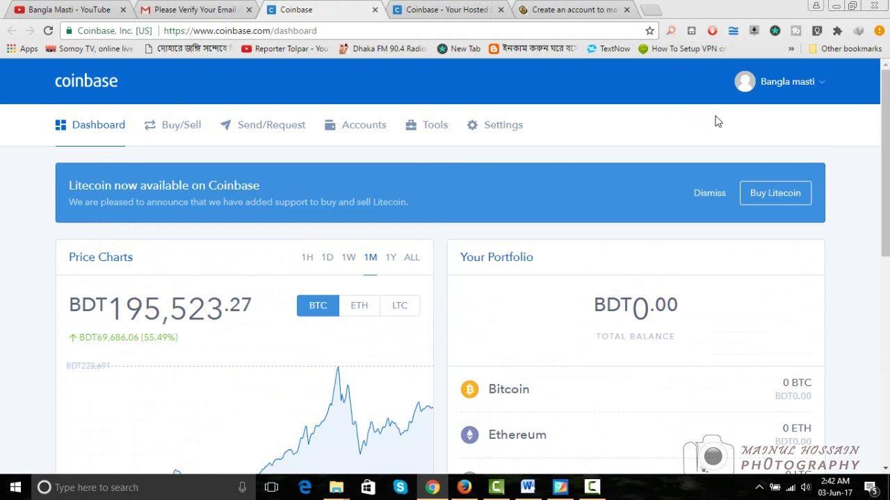 How to create coinbase faucathub account খব সহজই