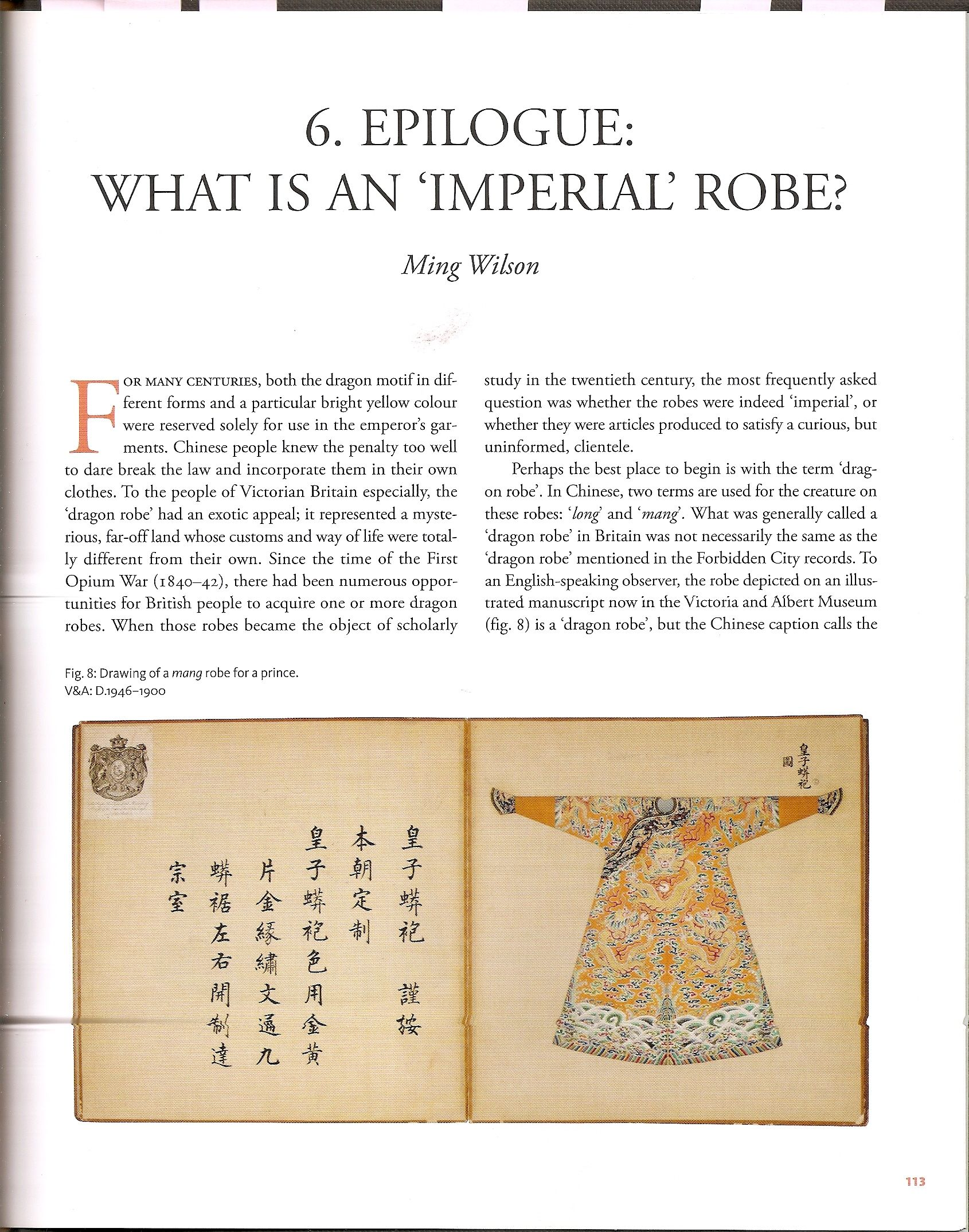 Imperial Chinese Robes From The Forbiden City