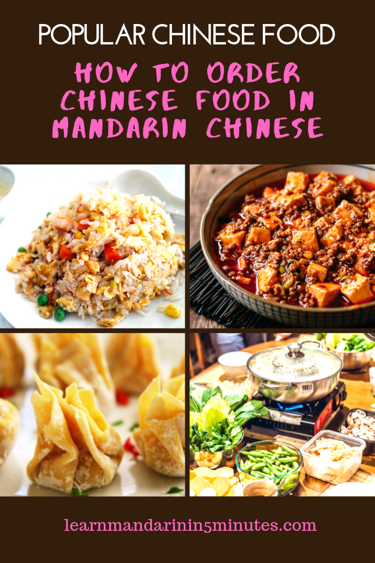 31 Chinese Phrases To Order Chinese Food In Mandarin Chinese Order Chinese Food Popular Chinese Food Chinese Food Menu