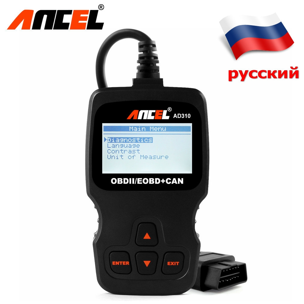 26 41 buy here ancel ad310 obd2 automotive scanner obd car diagnostic tool in russian