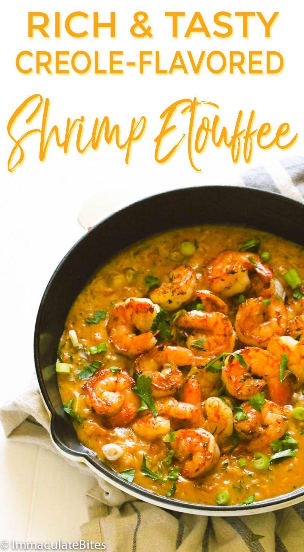 Shrimp Etouffee Recipe Etouffee Recipe Louisiana