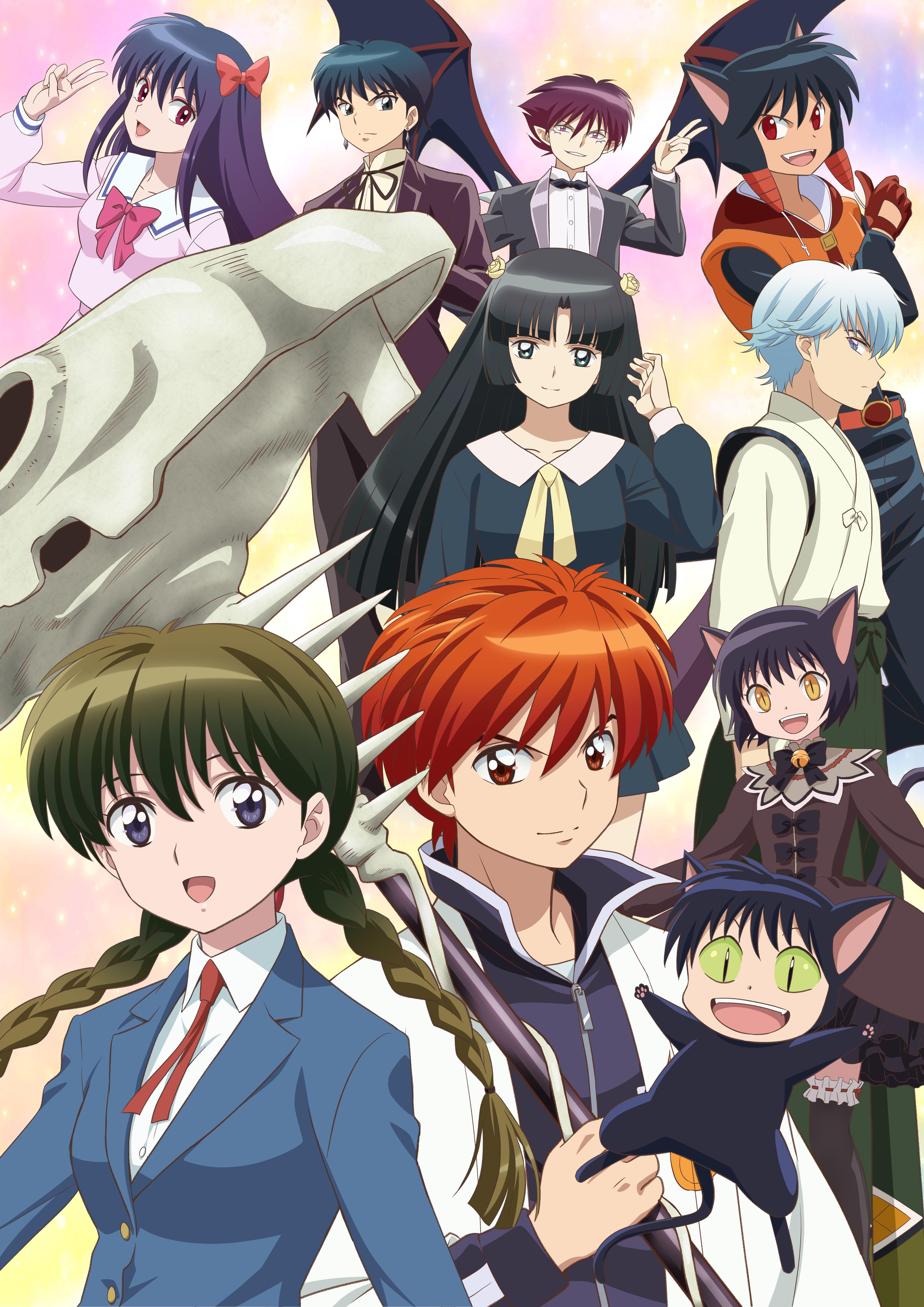 Kyoukai no Rinne 2 Anime
