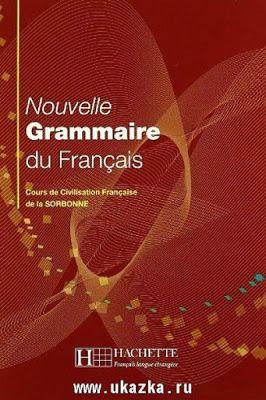 La Faculte Telecharger Livre Nouvelle Grammaire Du