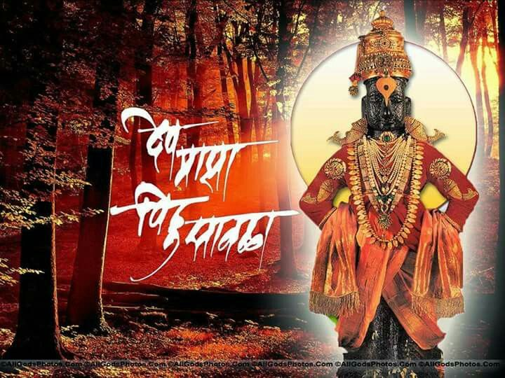 Lord Vitthal Hd Wallpaper God Pictures Shiva Photos God vitthal full hd wallpaper
