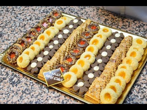 بلاطو صابلي اقتصادي و سهل و في متناول الجميع بأشكال متنوعة و راائعة من عجين واحد X2f حلويات العيد Y Cookies Recipes Christmas Food Recipies Christmas Food