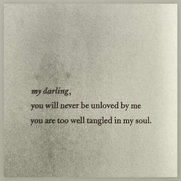 Sad Love Quotes : You are too well tangled in my soul... #qoutes #love#lovequotes #qoutes #feeling... - Quotes Time   Extensive collection of famous quotes by authors, celebrities, newsmakers & more