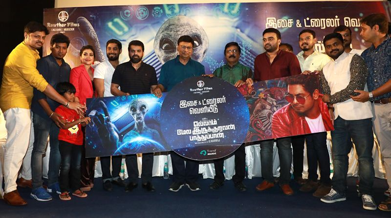Director Ameer Speech At Ellam Mela Irukuravan Pathupan Movie Audio Launch