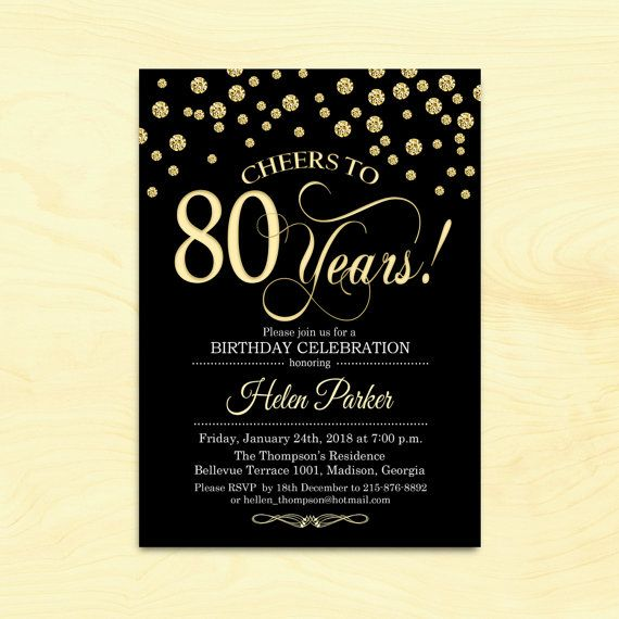 80th birthday invitation 90th any age cheers to 80 years