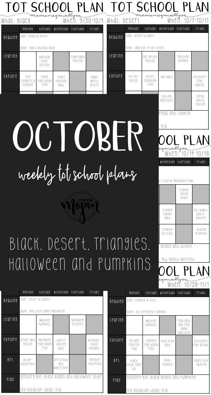 2019 October Tot School Plans
