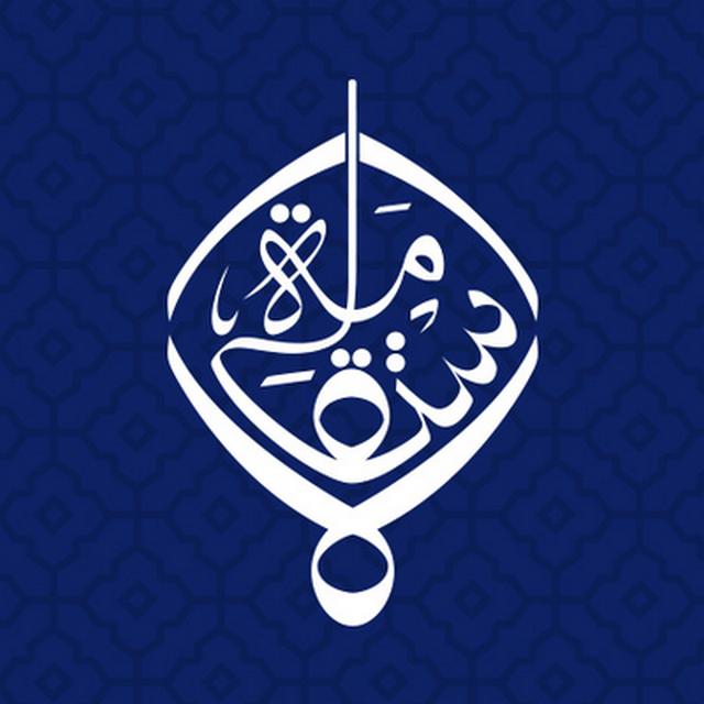 تردد قناة الاستقامة 2020 الفضائية العمانية Alistiqama Alistiqama الاستقامة الاستقامة الاسلامية الاستقامة العمانية Darth Vader Darth Cards