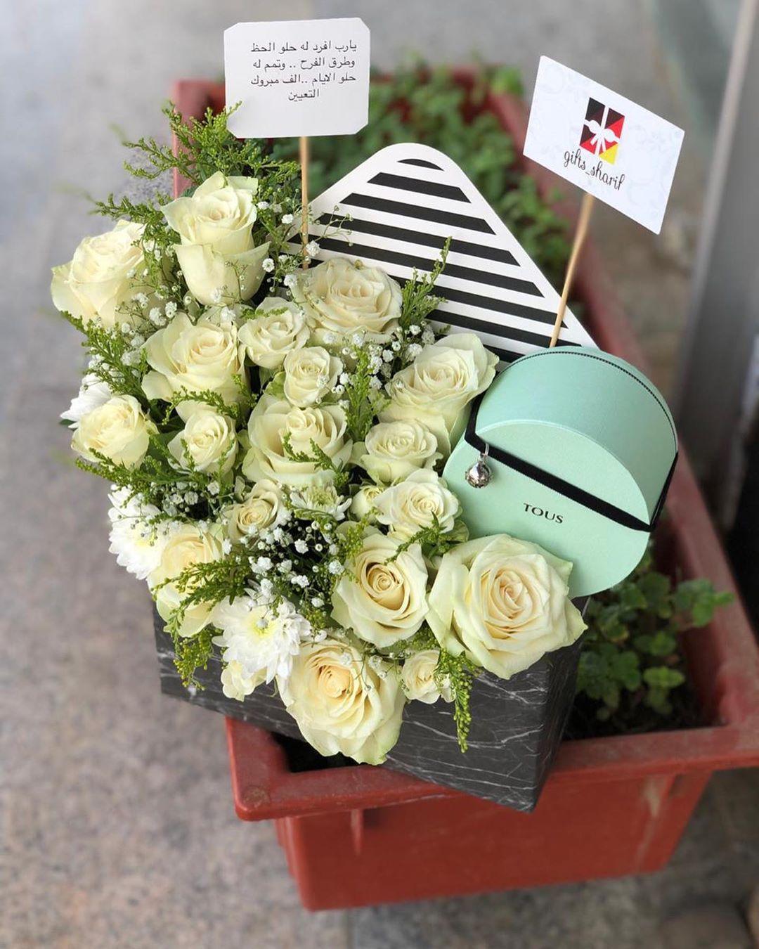 Pin By Flowerstagram On Dessin De Visage In 2021 Flower Shop Table Decorations Decor