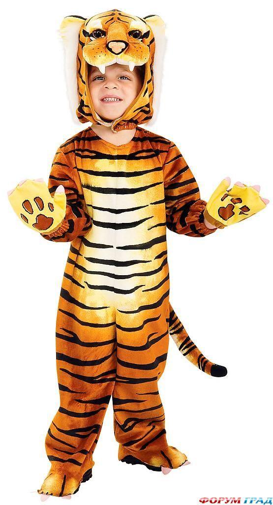 новогодний костюм тигра  7ccf86e5bd4d5