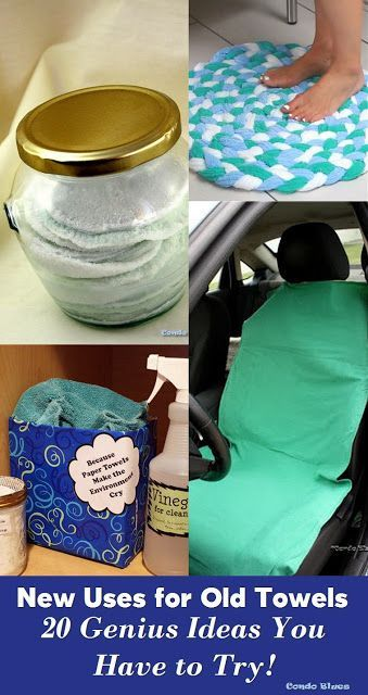 20 New Ways To Use And Repurpose Old Towels Old Towels Recycled