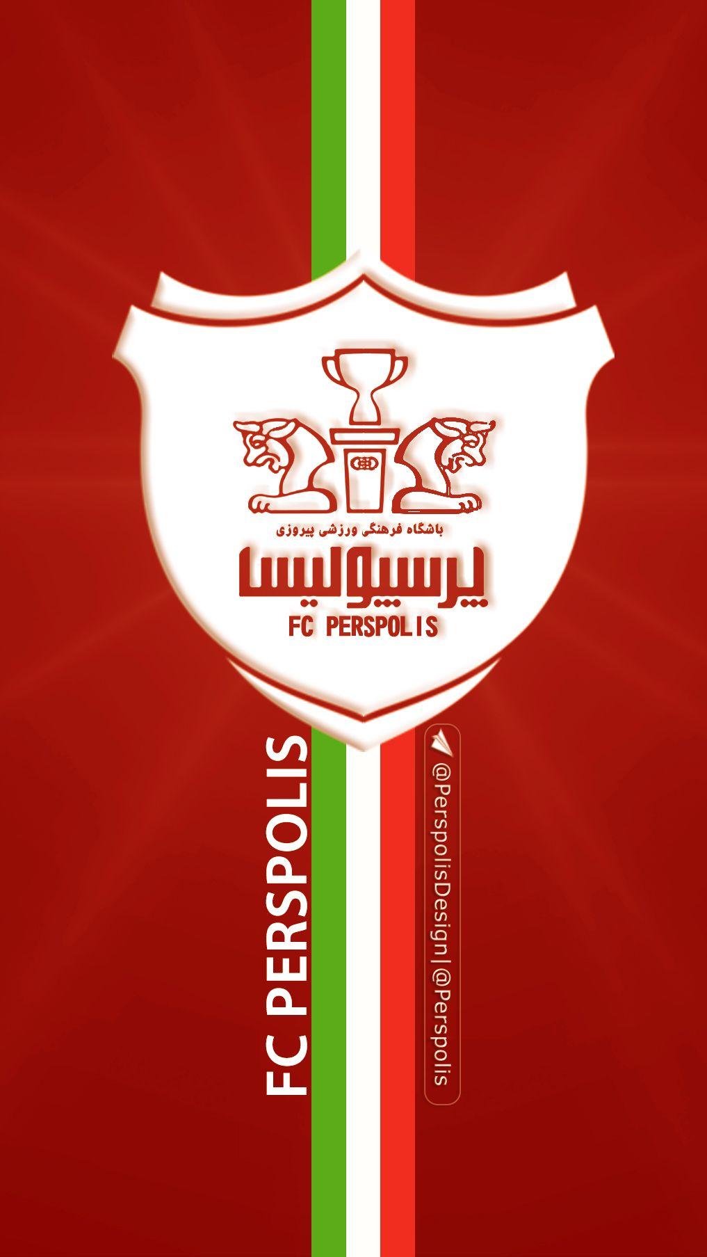 Pin By Amd On Perspolis Iran National Football Team Iran Football Football Wallpaper