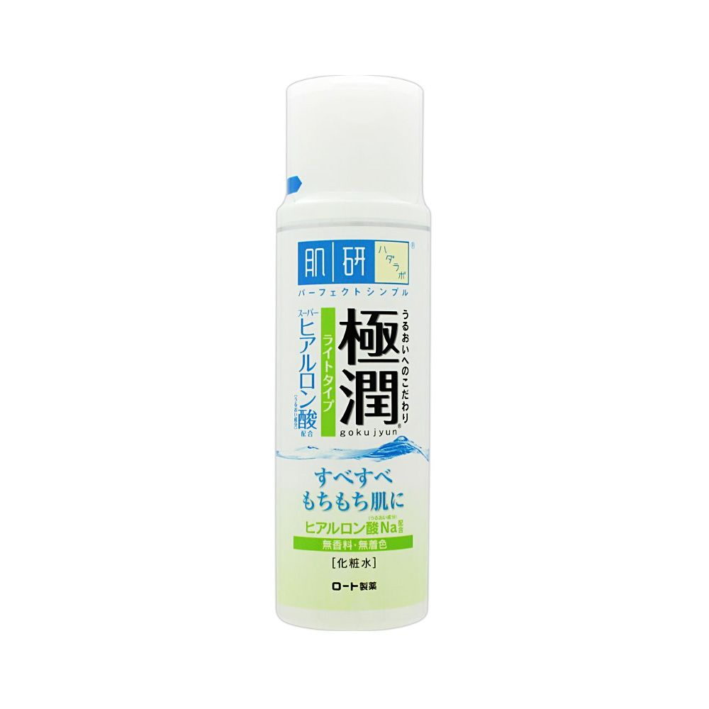 Pin On Skincare Asian Brands