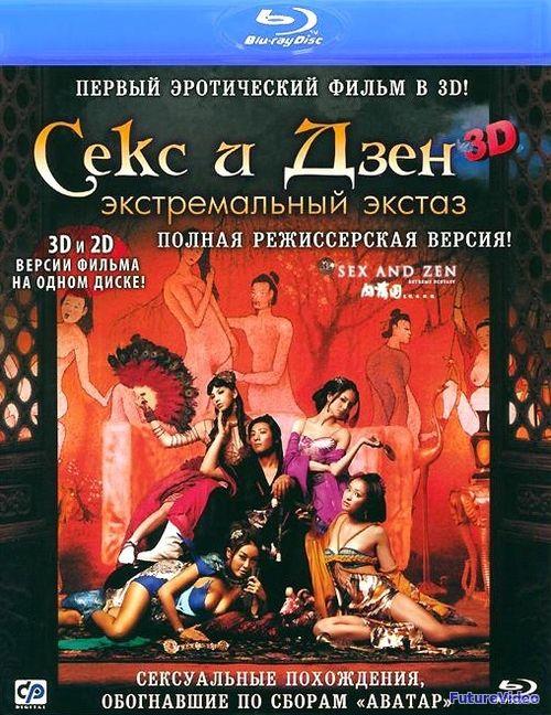 Русское кино ссексом смотреть онлайн