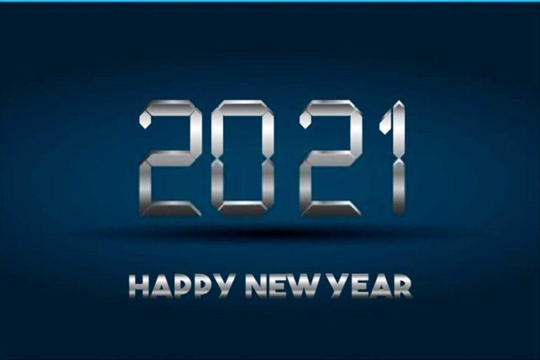 أحلى صور 2021 مع تهاني للحبيب بمناسبة العام الجديد ٢٠٢١ Bonne Annee Affiche