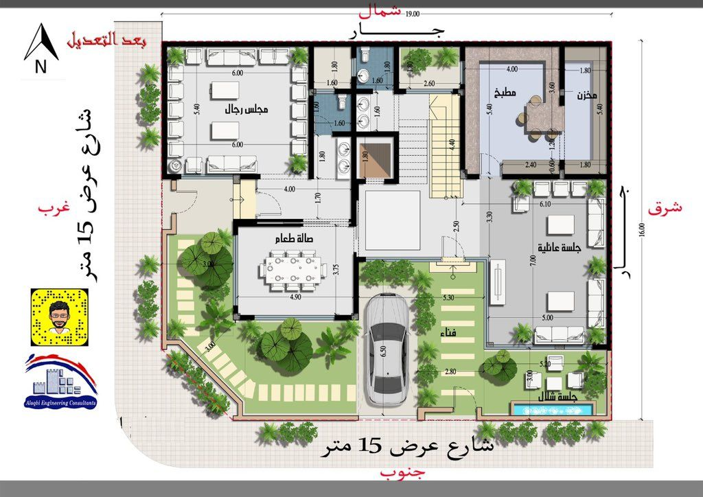 Twitter Model House Plan My House Plans House Layout Plans