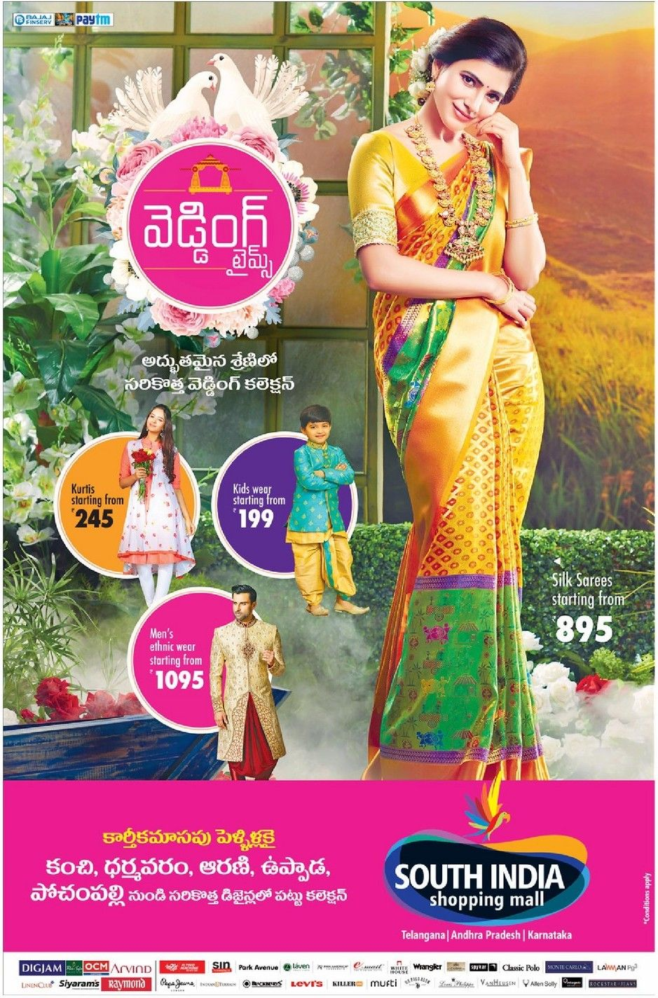 South India Shopping Mall Wedding Times Ad In Eenadu Hyderabad