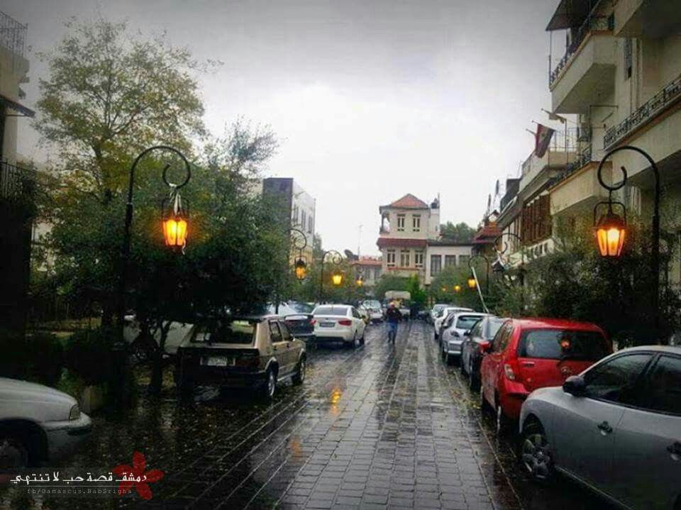 Pin By Najla On Damascus Old Town Suburbs Towns