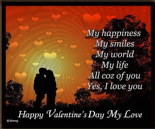 valentines day messages wishes and valentines day quotes - Valentine Wishes For Husband