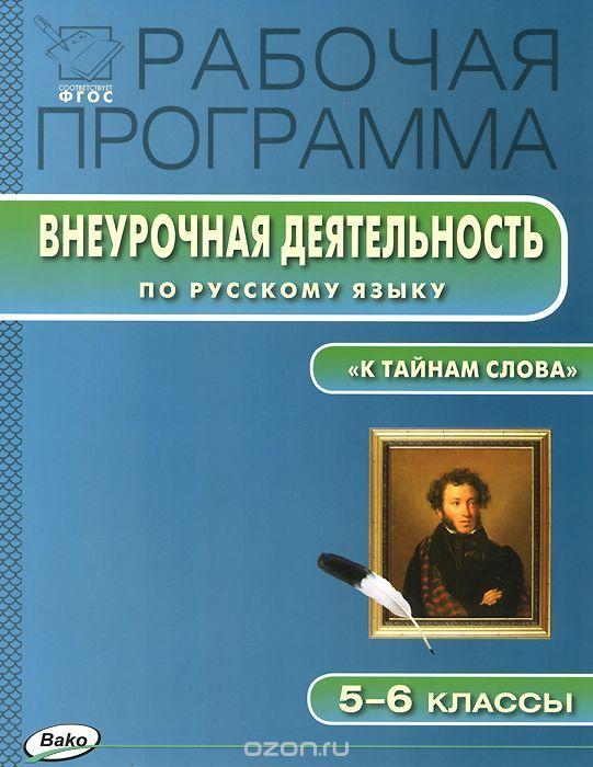 Гдз по географии 8 класс и. И. Баринова учебник.