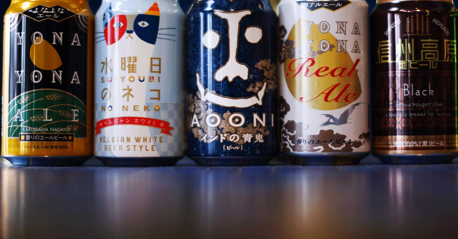 21+ Craft beer cans shortage info