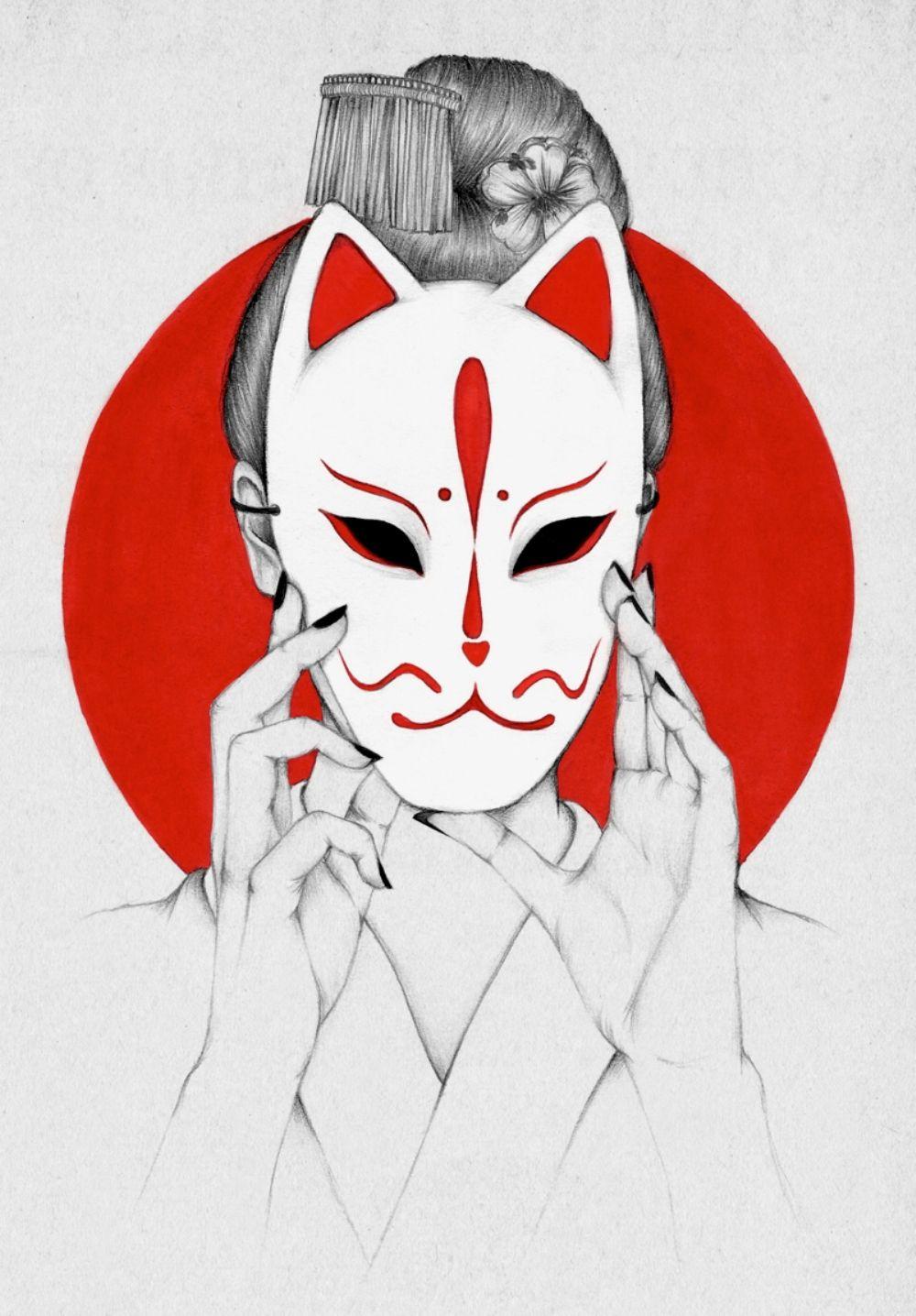 White Dear Mask Art Japanese Art Character Art