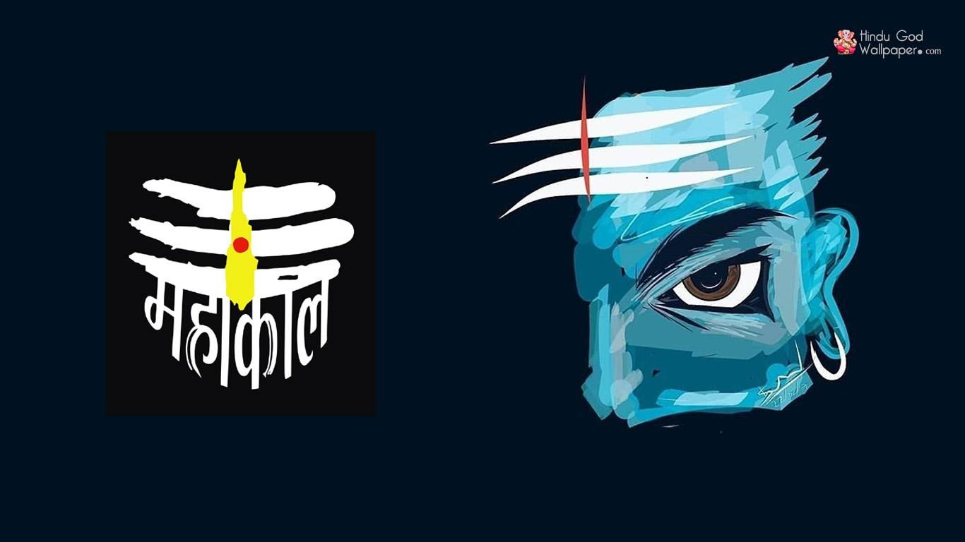 Lord Shiva Mahakal Lord Shiva Hd Wallpaper Shiva Lord Shiva Painting