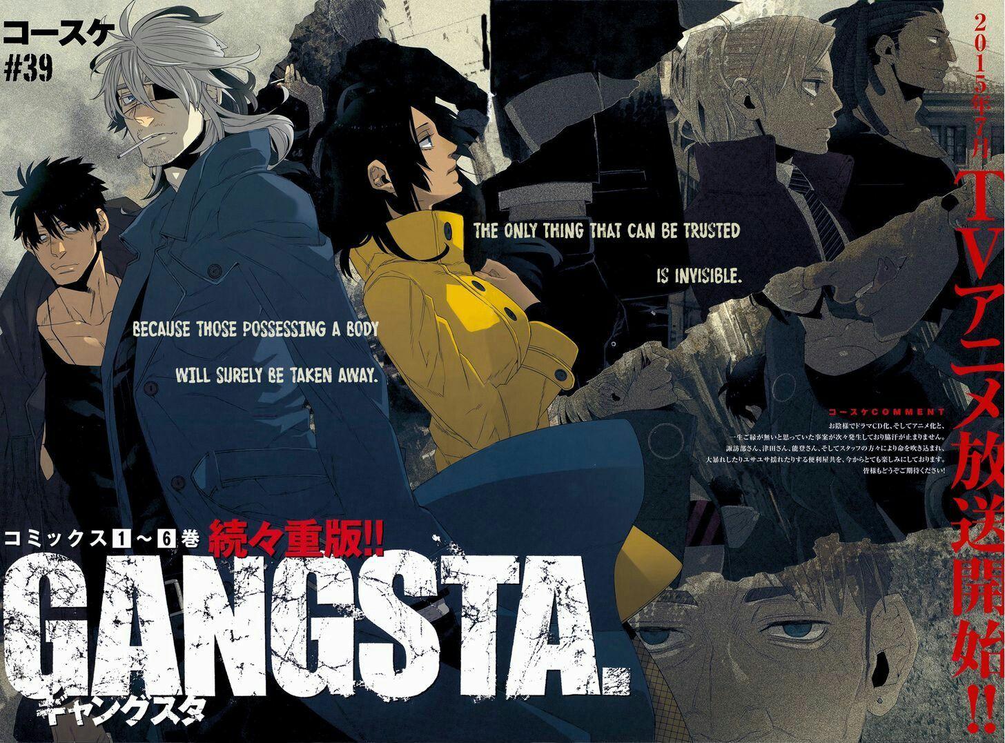 Gangsta. ギャングスタ