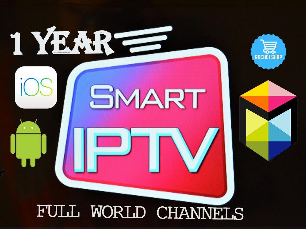 Pin On Smart Iptv