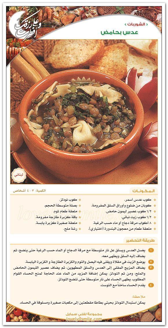 مفاجاة على ابواب رمضان كتاب وعلى رزقك أفطرت منتدى فتكات Cooking Recipes Cooking Recipes