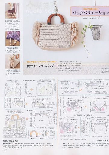 Cotton Time 9-2011 - Lita Z - Picasa Web Albümleri