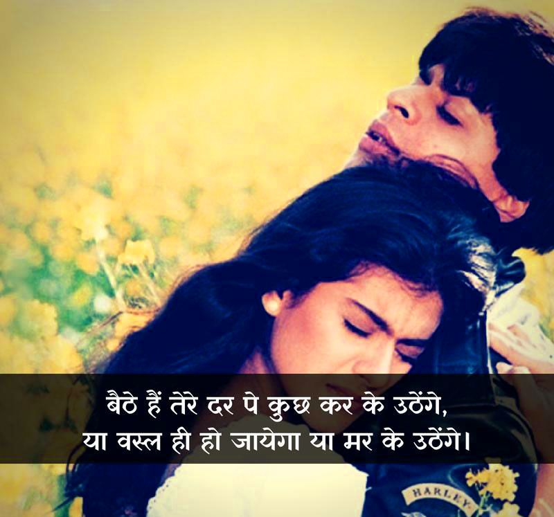 Hindi Love Shayari Whatsapp Status Whatsapp Images Hd Download