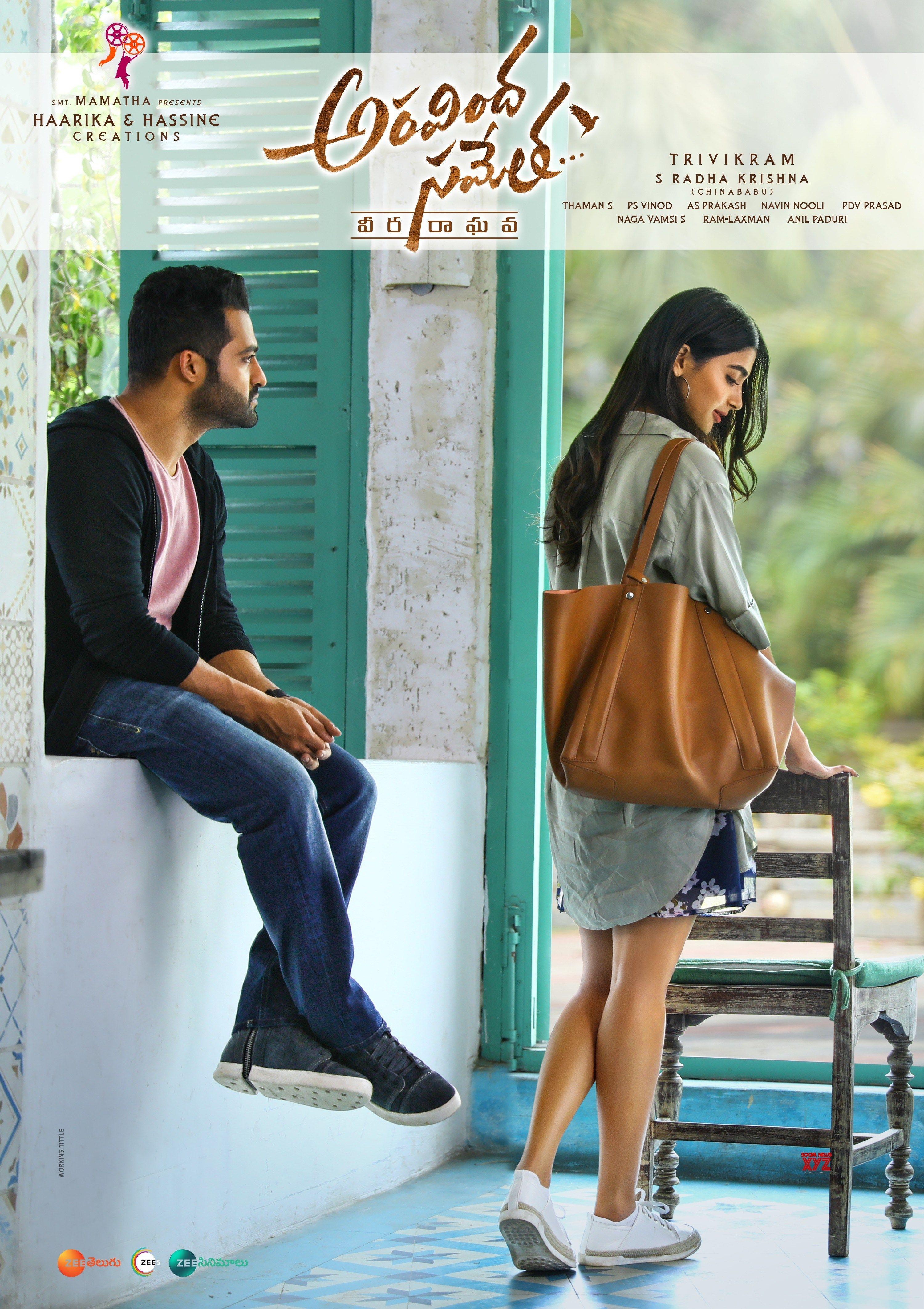 aravinda sametha movie download tamil mv
