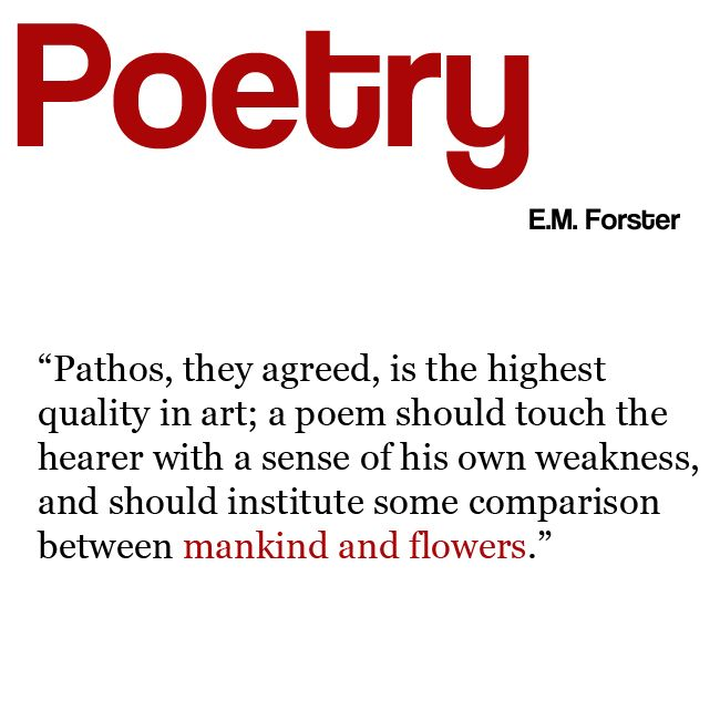 EM Forster Quote Famous Poetry