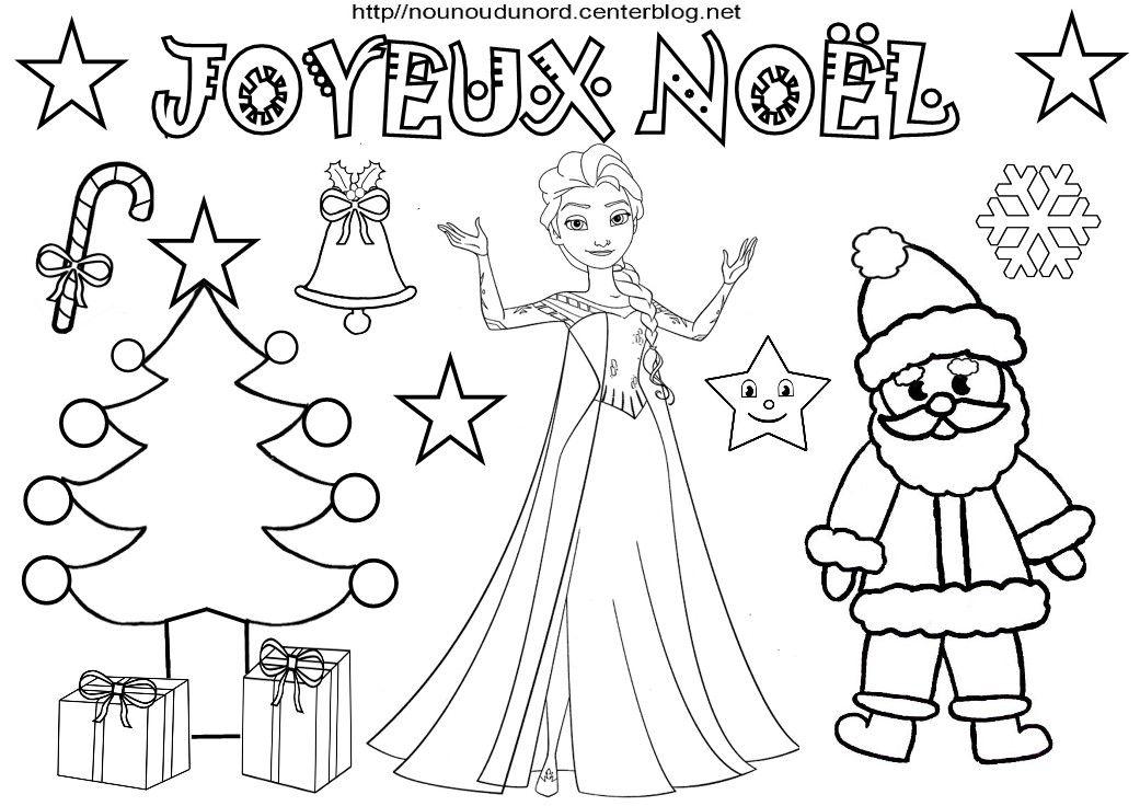 Coloriage Noel Heros Des Enfants Le Coin Des Enfants Comics Et