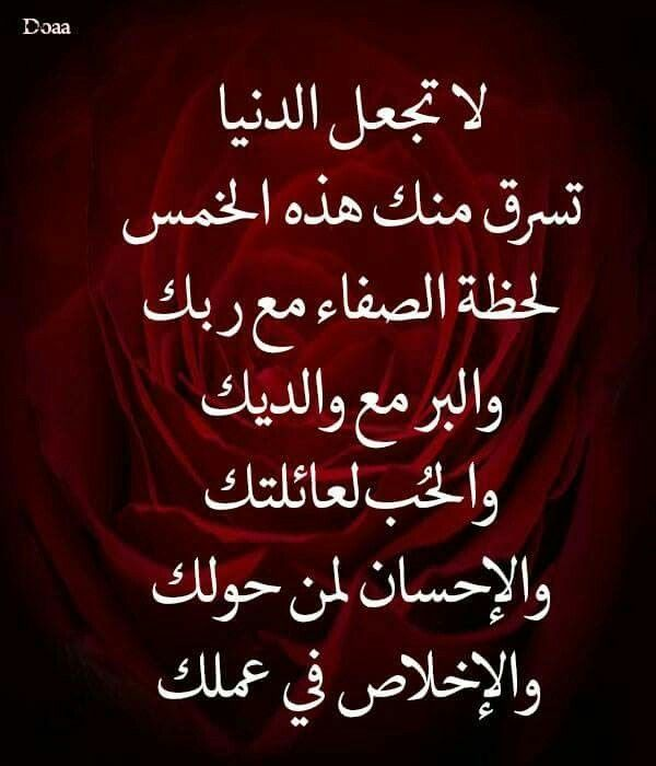 Pin By Reda Kabil On كلام له معني Neon Signs Allah Arabic Calligraphy