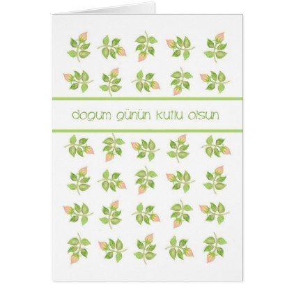 Pretty Pink Rosebuds Turkish Language Birthday Card Floral