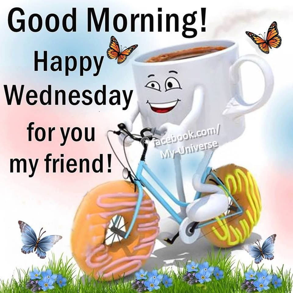 Coffee Happy Wednesday Good Morning Quote Good Morning Wednesday