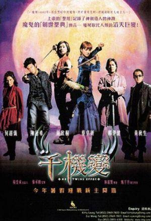 jackie chans twin dragons full movie - english sub