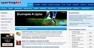 Sportingbet Bg