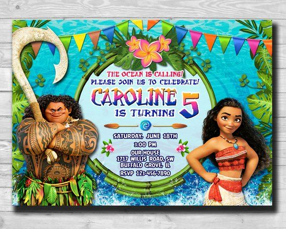 Moana Invitation Party Birthday Card Digital Paper And Maui Invites Mo