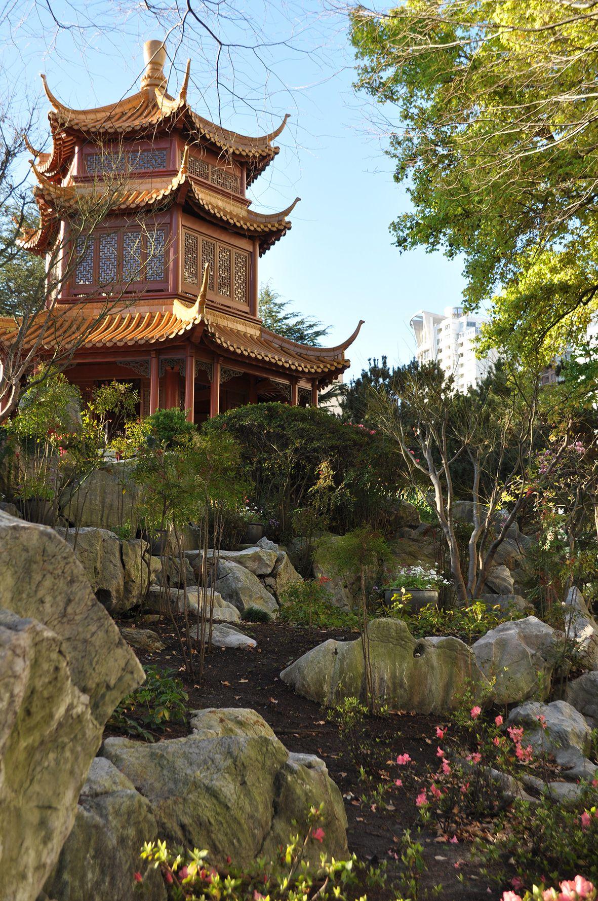 Chinese Garden - Sydney - Australia | My trips | Pinterest | Chinese ...